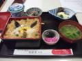 [長万部][食堂] 和風レストランかなや かにめしセット