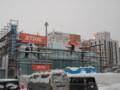 [札幌] 5丁目大氷像 故宮博物院…になる予定