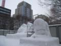 [札幌] 6丁目 中雪像 教育委員会ゆるキャラ…になる予定