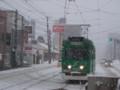 [札幌] 札幌市電