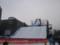 雪まつり2012 3丁目 スノーボードジャンプ台