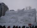 [札幌] 雪まつり2012 4丁目大雪像 雪の水族館