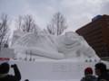 [札幌] 雪まつり2012 5丁目大雪像 魔法よ、みんなに届け