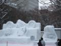 [札幌] 雪まつり2012 6丁目 非公式雪ミク
