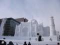 [札幌] 雪まつり2012 7丁目大雪像 タージ・マハル