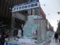 [札幌] 雪まつり2012 すすきの会場