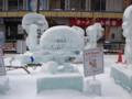 [札幌] 雪まつり2012 すすきの会場 onちゃん