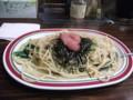 [札幌][洋食] ビバ!スパゲティ 富士山 たらこ・レギュラー