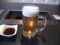 [網走] 網走ビール ピルスナー
