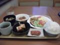 [網走][ビュッフェ][宿飯] 朝食バイキング