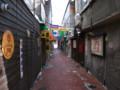 [帯広] ディープスポット・レトロ横町