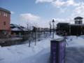 [七飯] 朝の大沼公園駅前