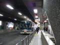 [札幌] 沿岸バス 札幌ターミナル 特急はぼろ号