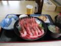 [羽幌][食堂][丼] おろろん食堂 甘えび丼