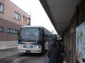 [羽幌] 沿岸バス 豊富留萌線