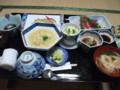[豊富][温泉][宿飯] 夕食その2
