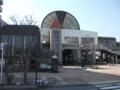 [北広島] 北広島駅到着