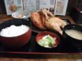 [小樽][食堂] なると本店 若鶏定食