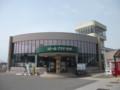 [森町] 道の駅 つど~る・プラザ・さわら