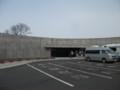 [函館] 道の駅 縄文ロマン南かやべ