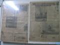 [千歳][東千歳駐屯地一般公開][資料館展示品] 新聞@昭和十七年十二月八日