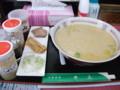 [美深][食堂][ラーメン] 井上食堂 ラーメンCタイプ+みそ+豊岡製麺