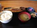 [瀬棚][食堂][定食] 浜の母さん食事処 焼きホッケ定食