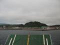 [瀬棚] さようなら北海道本島