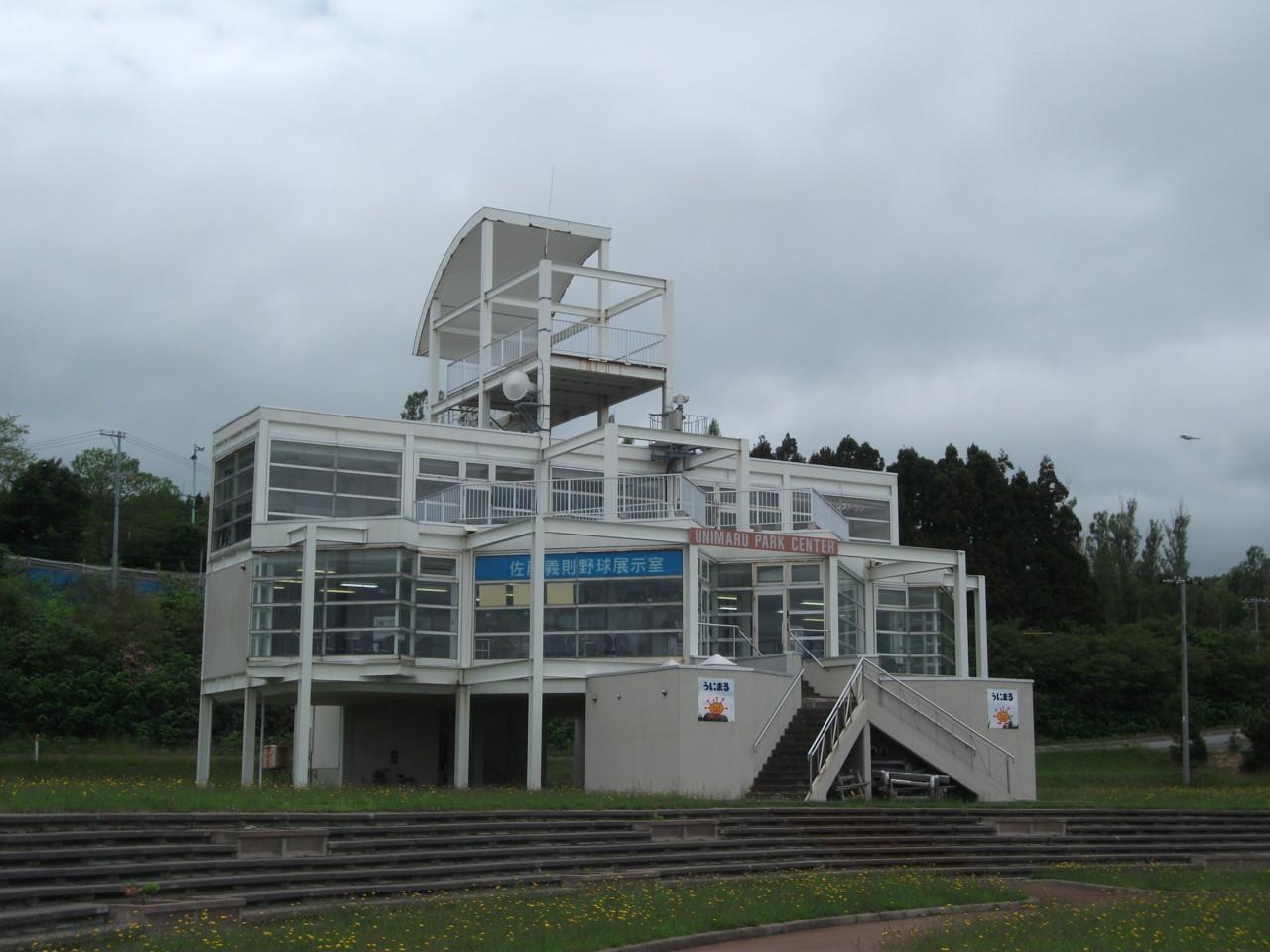 佐藤義則記念館