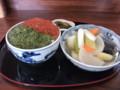[奥尻][食堂][丼] 一休 いくら・めかぶ2色丼+三平汁