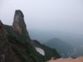 [利尻富士町][利尻山] ローソク岩
