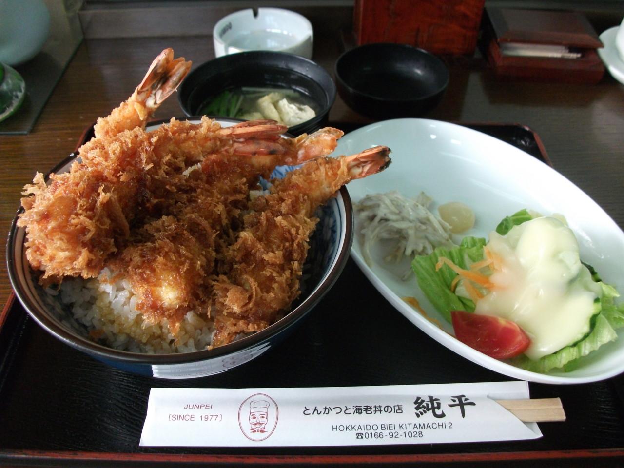 洋食や純平 海老丼(松)