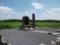 伊達邦直主従移住の地碑