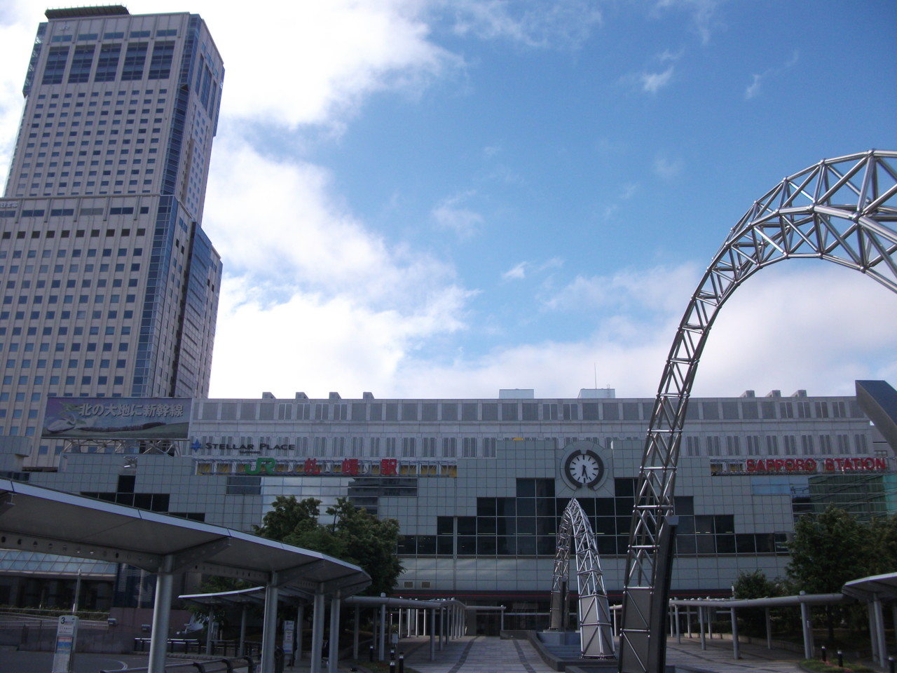 札幌駅のようす