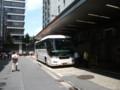 [東京] 高速バス 河口湖行