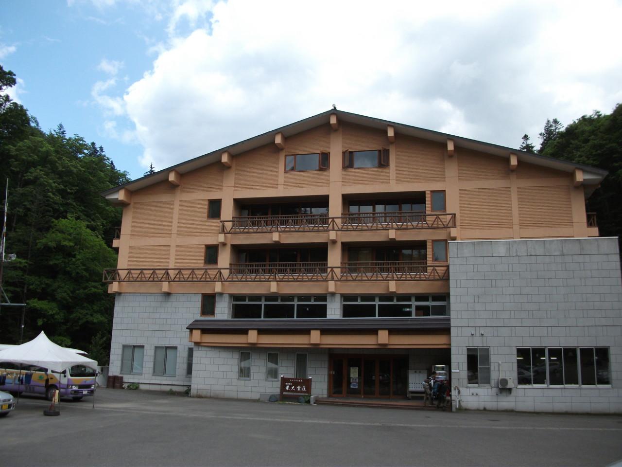 トムラウシ温泉 東大雪荘