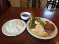 [夕張][洋食] レストランおーやま ビーフハンバーグセット