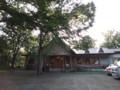 [斜里][温泉] ウトロ温泉 夕陽台の湯