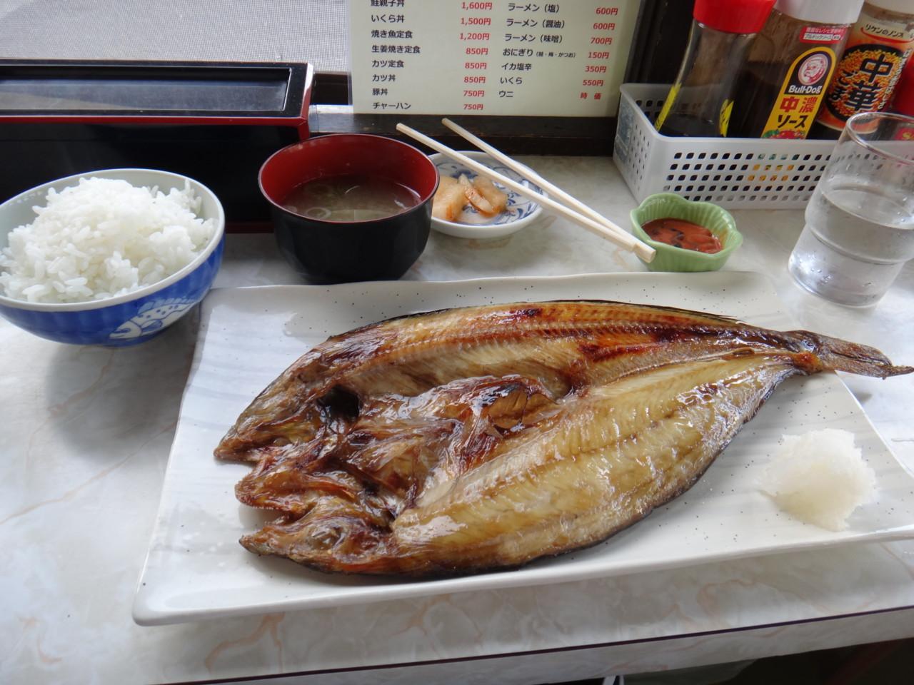 ウトロ漁協婦人部食堂 焼き魚定食(ホッケ)