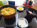 [羽幌][天売島][食堂][丼] めし処てうり亭 うに丼(ムラサキウニ)