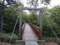 [羽幌][焼尻島] ウグイス谷の吊り橋