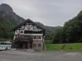 [上川][大雪山] 黒岳ロープウェイ山麓駅