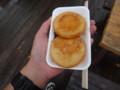 [千歳][おやつ] チーズいももち@支笏湖
