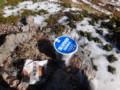 [上川][東川][大雪山] 昼食@比布岳山頂