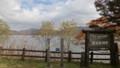[白老] 倶多楽湖畔