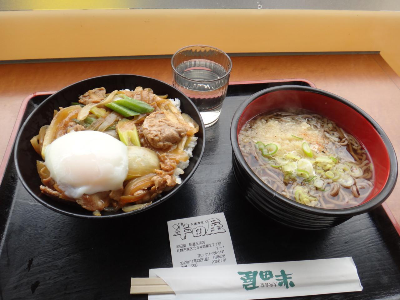 牛すき焼き丼+かけそば@半田屋