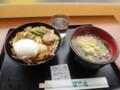 [札幌][食堂] 牛すき焼き丼+かけそば@半田屋