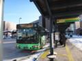 [帯広] 糠平行バス
