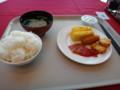 [北広島][温泉][宿飯][ビュッフェ] 朝食バイキング