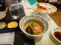 [東川][温泉][宿飯] 後出し1・煮物